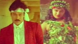 Kodama Simham Movie Songs || Pillo Jabillo || Chiranjeevi || Radha