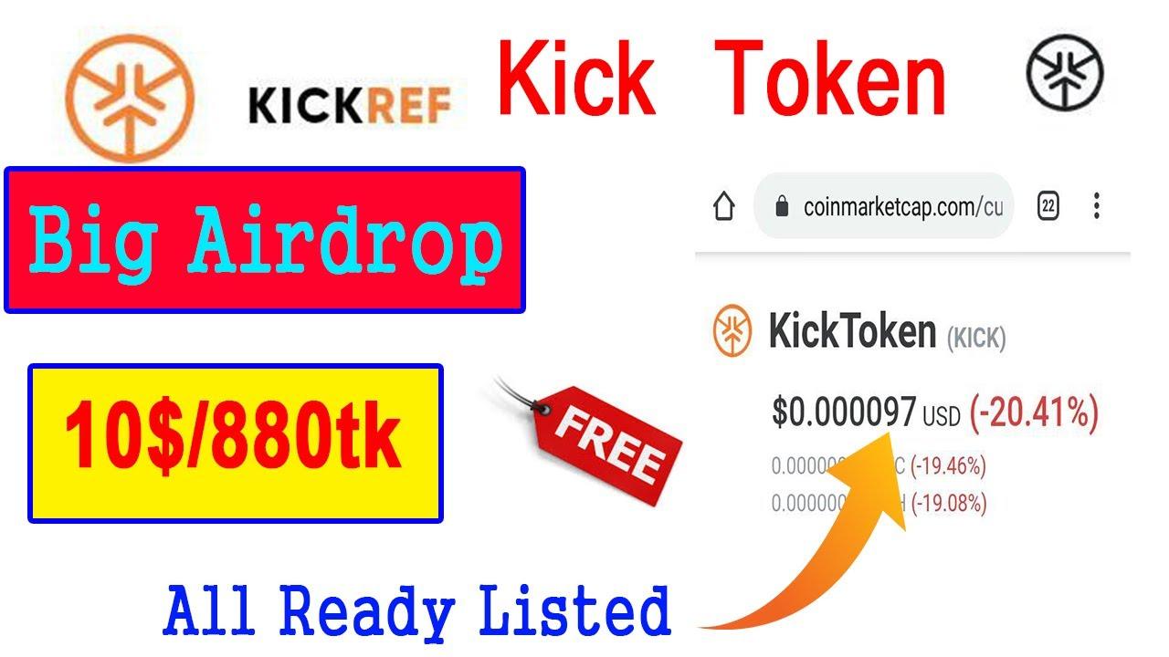 kick token airdrop