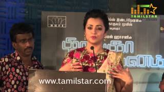 Thoonga Vanam Movie Press Meet Part 1