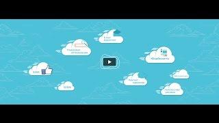 Skillz: онлайн-обучение интернет-маркетингу