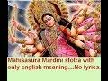 Mahisasura Mardini stotra / aigiri nandini song with only english meaning....No lyrics.