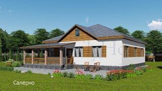 Проект дома Салерно (западный фасад, одноэтажный дом 140-150 квм). Часть 2(Как сделать проект дома своими руками. Проектирование дома на участке с западным фасадом. Особенности..., 2016-01-08T14:23:41.000Z)