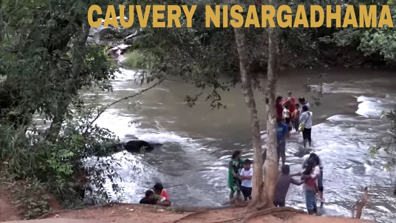 Cauveri Nisargadham