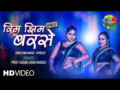 #Video   Rim Jhim Barse - Upbeat   रिम झिम बरसे  Preet Sagar   Asha Bhosle   Superhit Bhojpuri Song