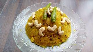 Jana Chalkumro die Ajana ak Ranna  An unique bengali recipe of Ash gourd  Anno sader Chalkumro