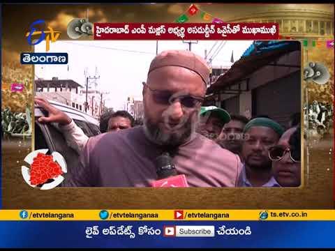 MP Candidate Asaduddin Owaisi Interview | on MIM Winning Chances @ Hyderabad | Lok Sabha Polls