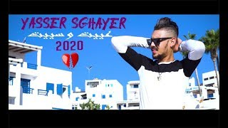 Gambar cover Yasser sghayer FEAT  Zaki Shr 2020 - 3YIT W SEYIT- Clip Officiel
