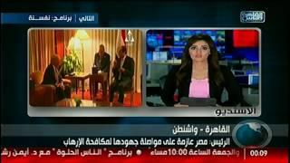 نشرة منتصف الليل من القاهرة والناس 23 يناير