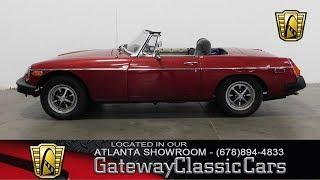 1975 MG MGB Convertible - Gateway Classic Cars of Atlanta #435