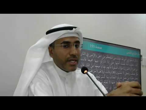مفاهيم قرآنية - 1 - الاتباع | حلمي العلق
