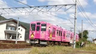 """#55 出雲大社へのアクセス路線""""一畑電車""""を訪ねる!"""