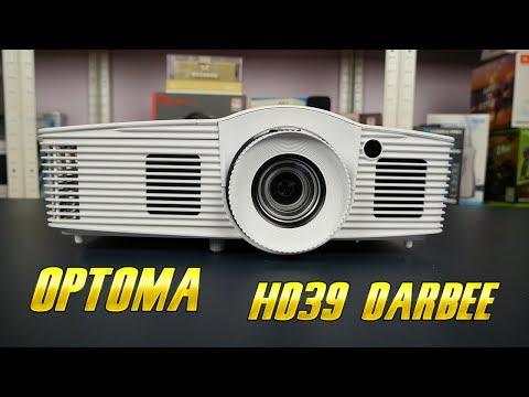 Optoma HD39Darbee - idealny projektor do domu i biura? | test, recenzja, review