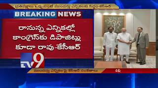 2 States Bulletin || Top News From Telugu States || 24-06-2018 - TV9