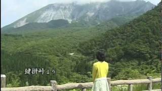 月刊ビデオサロン2010年2月号の投稿ビデオコーナーに掲載された作品です。