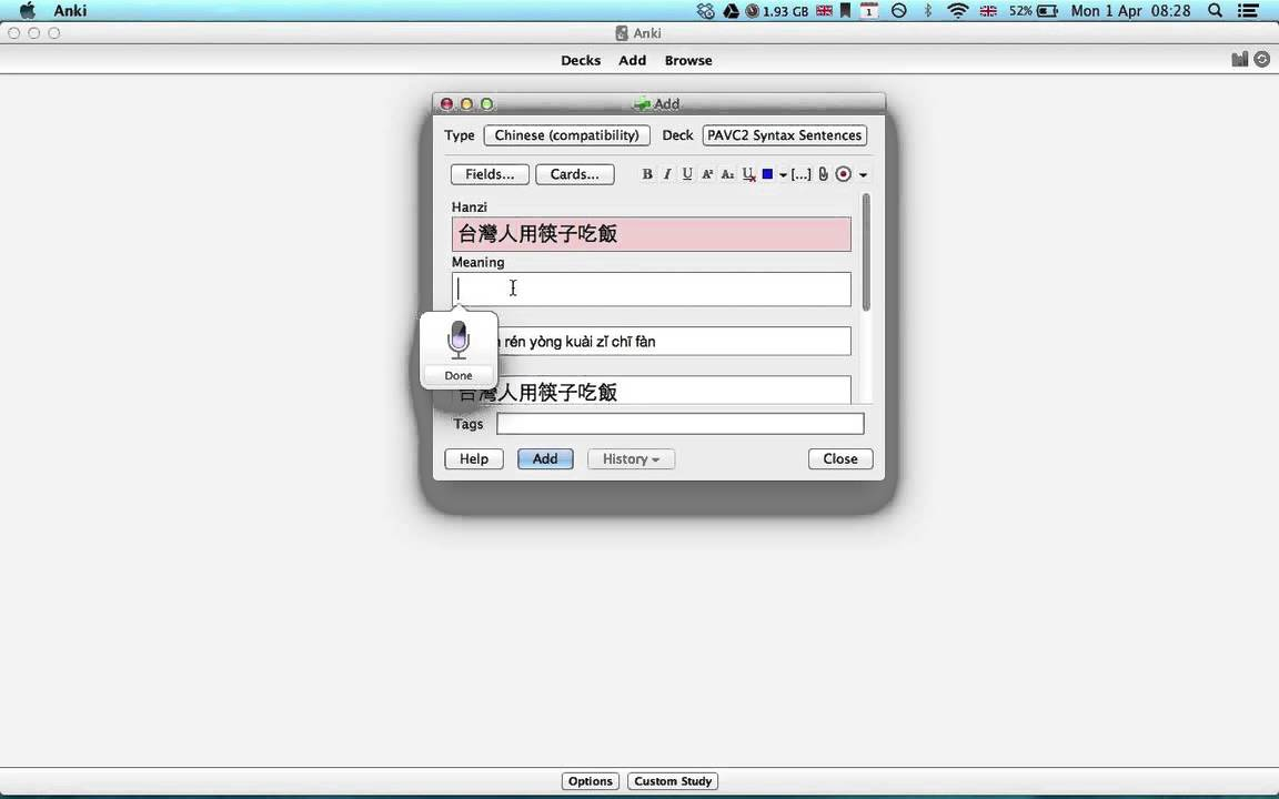 Create Anki Flashcards using OS X Mountain Lion Dictation – Chinese