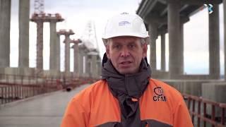 Строители завершили сооружение железнодорожных опор Крымского моста