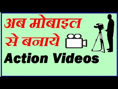 How To Make Animated Action Movie – Hindi