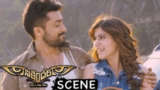 Vidyut Jamwal Surprises Surya With Samantha - Love Scene - Latest Telugu Movie Scenes