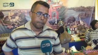 مصر العربية | النوبة تنير معرض الزهور بأغانيها ومنتجاتها