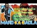 Mard ka badla kaise download Karen Hindi