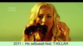 Ольга Бузова - Музыкальная Эволюция (2011-2018) (все клипы) Замуж за Бузову
