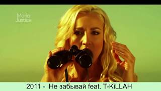 Ольга Бузова Музыкальная Эволюция 2011 2018 все клипы