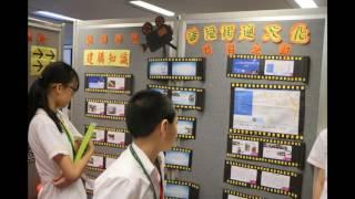 攤位六:圖書館課的電子教學範例 (嗇色園主辦可立小學 - 黃