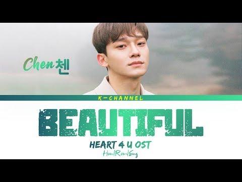 Beautiful 아름다워 - Chen 첸   Heart 4 U OST   Han/Rom/Eng/가사