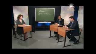 Все об уроке истории в программе ШКОЛА на телеканале ПРОСВЕЩЕНИЕ