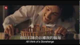 Play Stonehenge