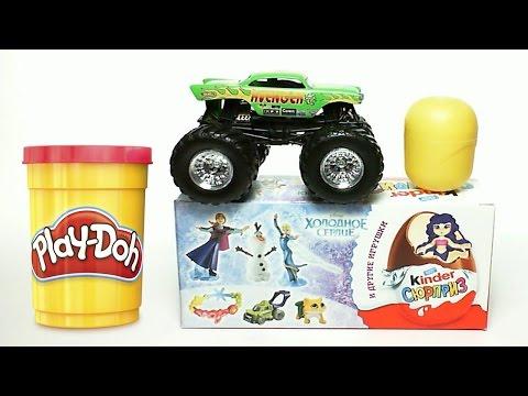 Видео: Распаковка коробка 3 в 1 Холодное Сердце Киндер Сюрприз и машинки Kinder Surprise, Stop Motiuon Play