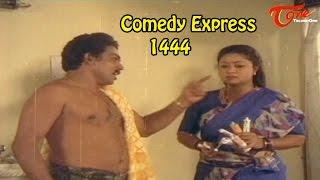 Comedy Express 1444 || B 2 B || Latest Telugu Comedy Scenes || TeluguOne
