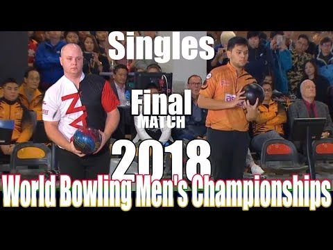 2018 Bowling - World Bowling Men's Championships - Singles Final - Canada VS. Malaysia