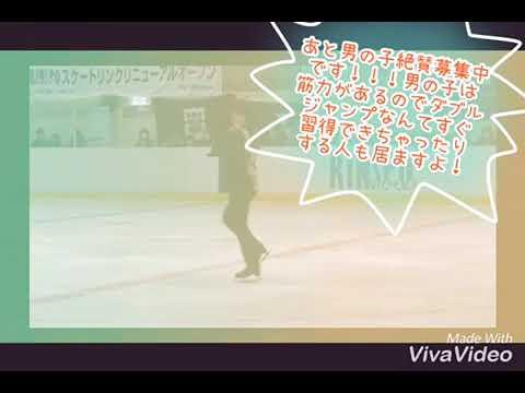 【近畿大学】フィギュアスケート部2019