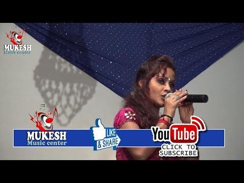 Local Rk Stra Babita Sagar Shero Shayari Stage Show HD Latest Program 2017