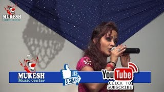 local rk stra Babita sagar shero shayari stage show HD Latest program 2017 thumbnail