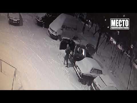 Пока чистила от снега машину она сгорела  Место происшествия 05 12 2019