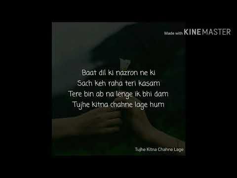 tujhe-kitna-chahne-lage-hum- -lyrics- -kabir-singh