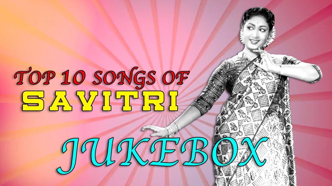 Download Top 10 songs of Savithri   Telugu Movie Audio Jukebox