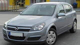 Opel Astra H 2007 - Секонд Тест