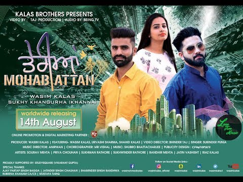 Teriyan Mohabattan || Wasim Kalas || Surinder Punia || Lane Two Music