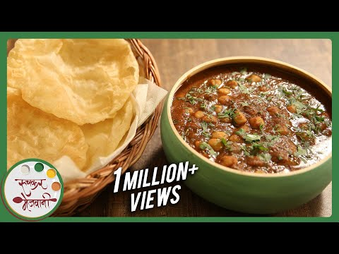 Chole Bhature | Recipe By Archana | Easy To Make | Authentic Punjabi Main Course In Marathi