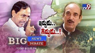 Big News Big Debate : Politics for Telangana credit || TRS Vs Congress Vs BJP || Rajinikanth TV9