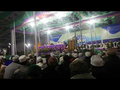 ESAL E SAWAB 2020 | SAIYEED AFIFUDDIN AL JILANI AL BAGDADI | অনুবাদঃ আল্লামা আহমদ হাসান চৌধুরী শাহান
