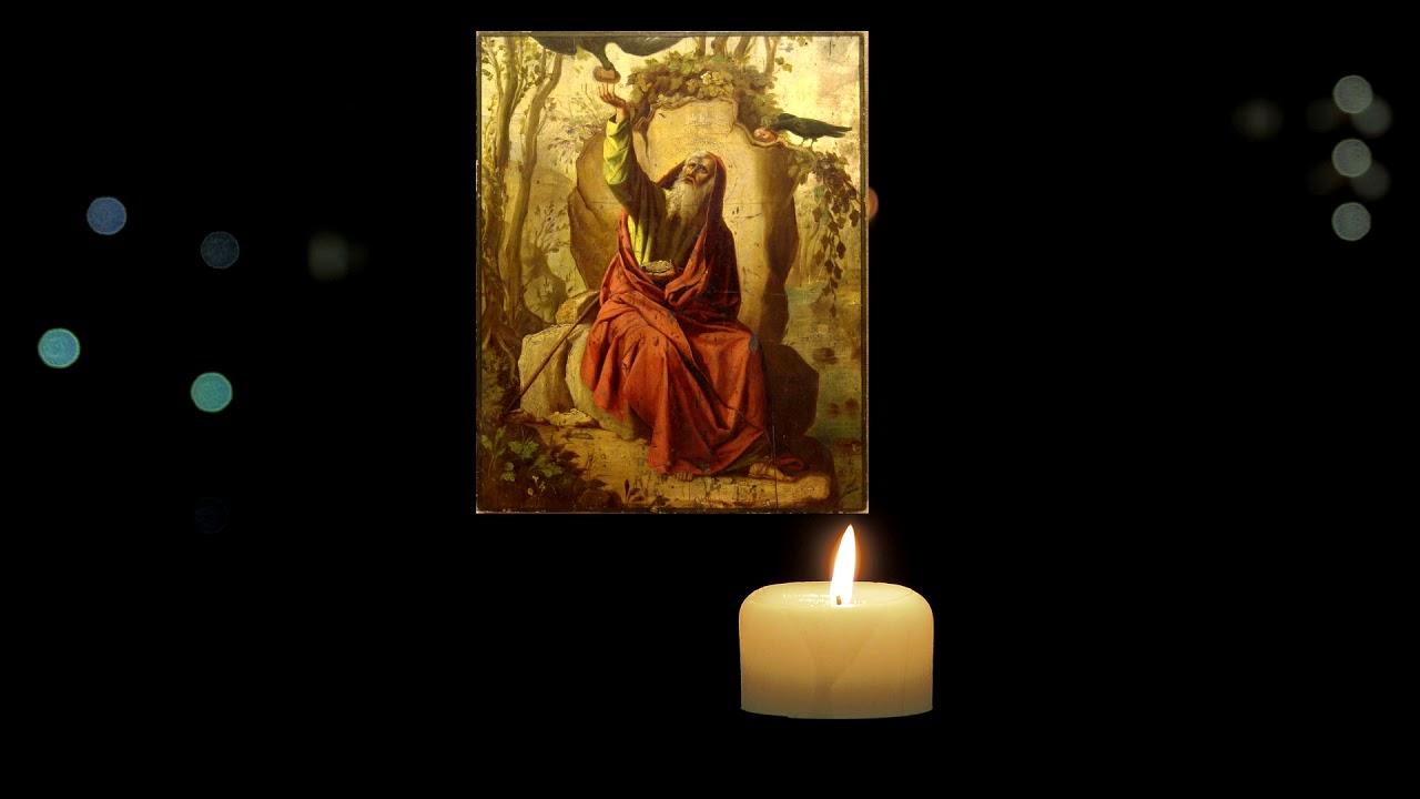 Молитва о помощи, чтобы заработать деньги Пророку Ильи