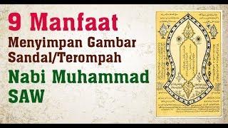 9 Manfaat Menyimpan Gambar Sandal Nabi Muhammad! AJIB!!