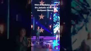 Instagram Story Яны Рудковской  Фабрика звёзд  28 09 2017