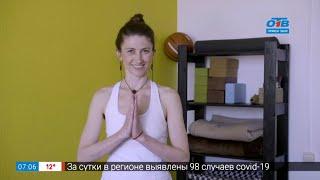 Простая йога упражнения для похудения