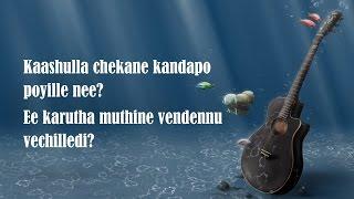 Podi penne-Thakara-Lyrics
