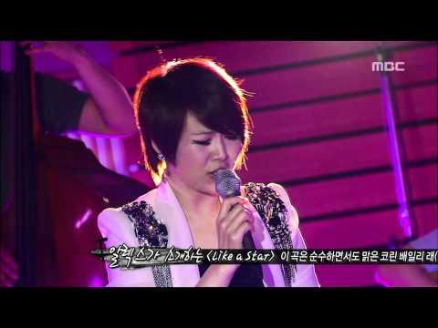 STYLISH Harmony of 3 voices - Like a Star, STYLISH 삼색일음 - Like a Star,  Lalala 20100617